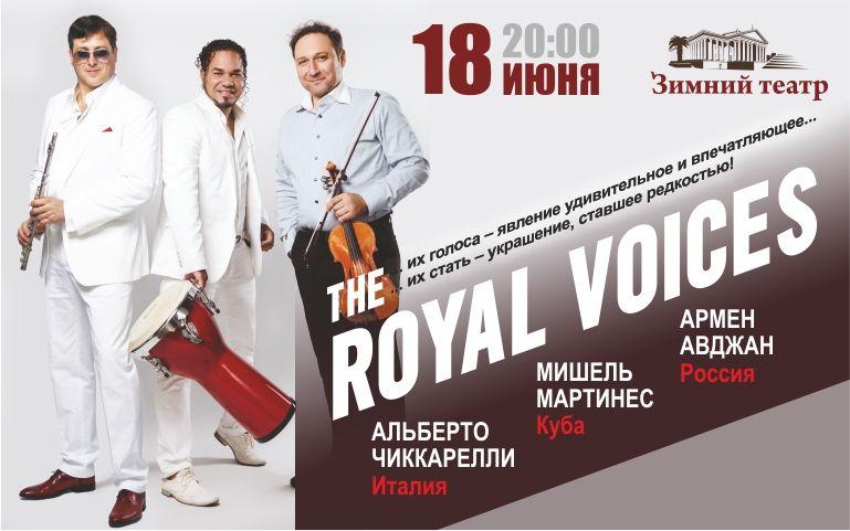 18 июня, в Зимнем театре. 20-00</br> «ROYAL VOICES»